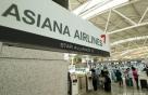 아시아나항공도 과거 외국인 임원 불법등재 논란
