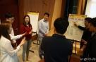 HDC현대산업개발, 조직문화 개선 워크숍 진행