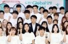 하나은행, 대학생 배낭여행 프로젝트 발대식 개최