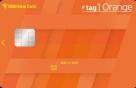 하나카드, 20~30대 선호 혜택 제공하는 '#tag1카드 Orange' 출시