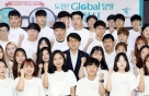 KEB하나은행, 대학생 해외여행지원 '도전! 글보러 탐방' 출정식