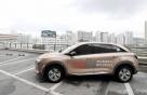 현대차, 2030년 수소전기차 값 40% 떨어진다