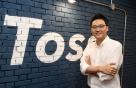금융 앱 '토스' 기업가치 1조원 눈앞…유니콘 진입 '초읽기'