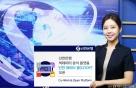 신한은행, 빅데이터 분석 플랫폼 '신한 데이터 쿱' 오픈