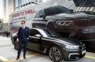뉴 M5 등 BMW 차량, 영화 '미션 임파서블: 폴아웃'서 대거 등장