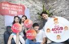 SKT, 'T플랜' 요금제 오늘 출시…월 6.9만원 100GB