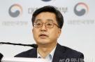 """[문답]김동연 """"내년 총지출증가율, 7% 중반 이상될 것"""""""