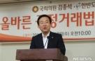 """한국당 김종석 """"일자리안정자금 3조원을 EITC 재원으로 투입해야"""""""