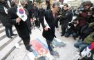 경찰 수사 대상자가 경찰청장 청문회를?…무책임한 국회