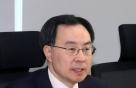 산업부, EU 철강 세이프가드 대응 긴급 민관회의 개최