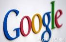 EU, '반독점법 위반' 구글에 사상 최대 5조7000억 과징금 부과