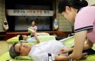 Sh수협은행, 어업인 지원 '생명나눔 헌혈' 봉사