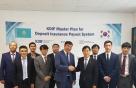 예보, 카자흐스탄 예보기구 대상 '시스템 구축 컨설팅' 착수보고회