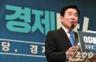 """김진표 """"당대표 되면 경제·정당혁신본부 설치할 것"""""""