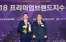 신한은행, 프리미엄 브랜드지수 은행·PB 부문 1위 수상