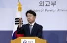 """북한산 석탄 반입 논란…정부 """"직접적 물증 있어야 선박 억류 가능"""""""