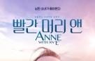 듀나의 '빨간머리 앤', 박세진의 '소셜 패브릭', 황효진의 '유리천장 깨는 여자'