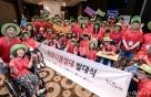 기아차, 대학생과 여행지 장애인 편의 시설 점검