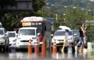 '폭염 경보'…안전한 휴가 위한 車관리법은?