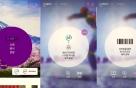 [단독]하나금융, GLN 연계 글로벌 쿠폰몰 오픈…GLN '잰걸음'