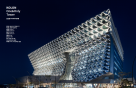 서울시 건축상 '특별상', 시민들이 직접 선정한다