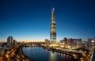 [MT리포트]국내 최고층 빌딩도 절반이 '텅텅'…침체된 오피스 시장
