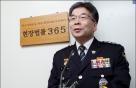 민갑룡 경찰청장, '현장법률365' 많은 도움 되길!