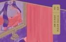 일본 대문호 다니자키 준이치로의 60여년 문학세계 조망