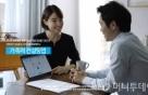 삼성화재, '가족력 컨설팅 시스템' 특허 획득