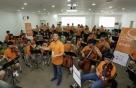 한화, 무주서 청소년오케스트라 음악캠프 개최