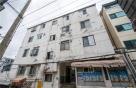 용산구, 50년된 '서부제일아파트' 보수공사