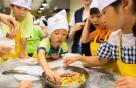 행복얼라이언스, 지역아동센터 대상 '바른 먹거리' 교육