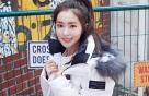 레드벨벳 아이린, '아이더' 모델 선정…화보가 '상큼'