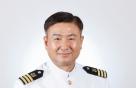 한강 150m 헤엄쳐 시민 구한 해군 중령에 'LG의인상'
