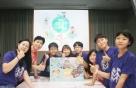 코오롱, 초등생 대상 '에코 롱롱 플러스' 캠프 개최