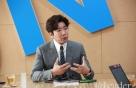 아이원스, 반도체·디스플레이 글로벌 전진기지 도약