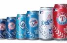 하이트진로, 국내 최초 MLB 스페셜캔 출시…한정 판매