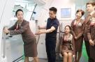 아시아나, 中 하얼빈 항공학교 교사 대상 서비스 교육