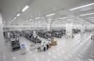 한화, 22조투자·3.5만명 신규 고용… 매출 100兆 시대 연다