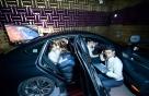현대·기아차, '좌석마다 다른 음악듣는 신기술' 개발