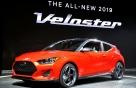 [알림]머니투데이 '2018 올해의 차'에 현대차 '신형 벨로스터'..특별상에 '넥쏘'