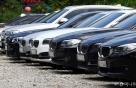 [사진]리콜 점검 기다리는 운행정지명령 BMW 차량