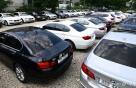[사진]'화재사고' 안전진단 미실시 운행정지 하루 앞둔 BMW