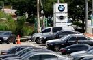 [사진]점검 기다리는 BMW 차량들