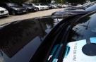 [사진]안전점검 완료된 BMW 차량