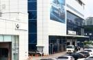 [사진]서비스센터 가득 메운 BMW 차량들