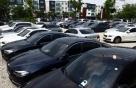 [사진]'운행정지' BMW 차량으로 가득 메운 공터