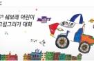 """""""매일 '스파크' 경품이"""" 쉐보레, 전시장 방문 마케팅 확대"""