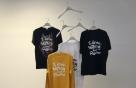 신세계인터, 유튜버 '와디'와 재활용 티셔츠로 '착한 행사'
