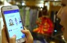 롯데백화점, AI 챗복 '로사'로 고객과 소통 강화
